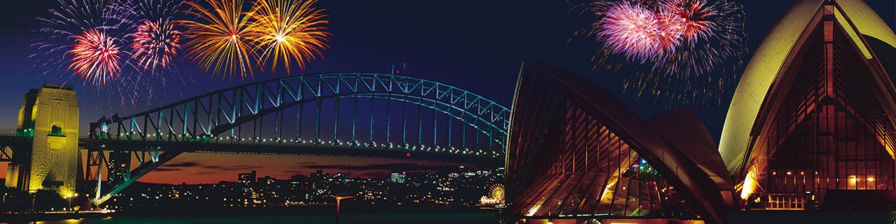 sydney opera house year - photo#11